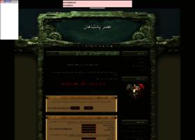 kingsera1.parsiblog.com