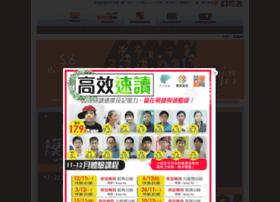 kingsglory.edu.hk
