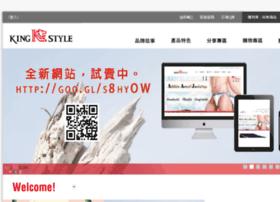 Kingsize.com.tw