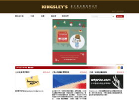 kingsleyauction.com