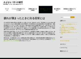 kingsolder.com