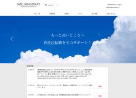 kingsway-hk.com