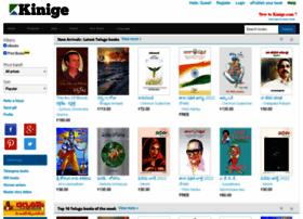 kinige.com