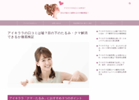 kininaru10.com
