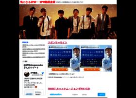 kininaru2pm.jugem.jp