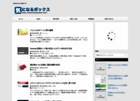 kininarubox.com