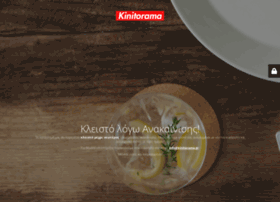 kinitorama.gr