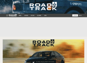 kinja.roadandtrack.com