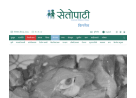 kinmel.setopati.com