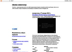 kino-56.blogspot.ru