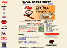 kino-foods.com