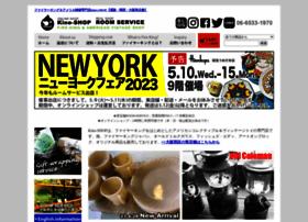 kino-shop.com
