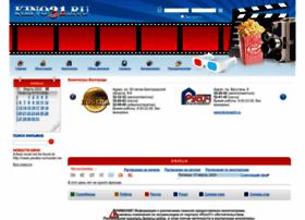 kino31.ru