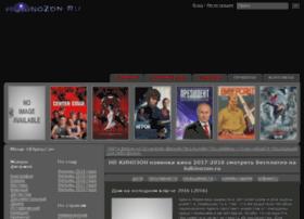 kino6ka.net