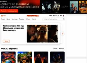 kinoafisha.msk.ru