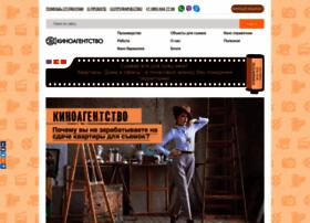 kinoagentstvo.ru