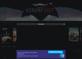 kinochip.ru