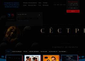 kinocitymall.ru