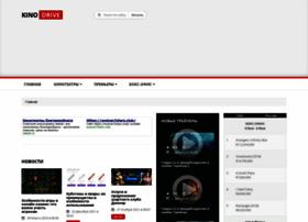 kinodrive.com