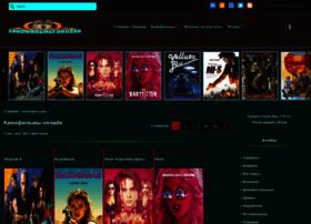 kinofilmonline.ucoz.com