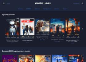 kinofullhd.ru
