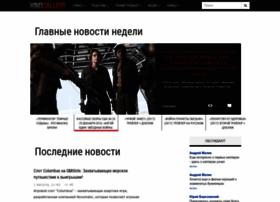 kinogallery.com