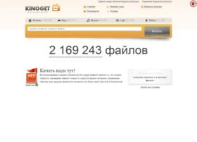 kinoget.org