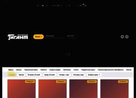 kinogigant.com