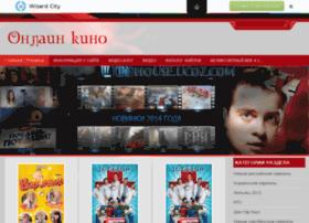 kinohouse.ucoz.com