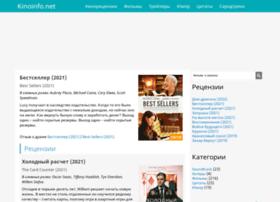 kinoinfo.net