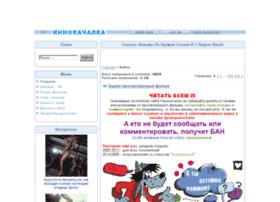 kinoka4alka.ucoz.ru