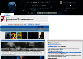 kinokadr.ru