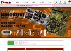 kinokuni-e.com