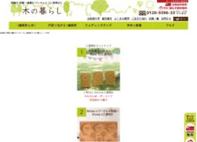kinokurashi.com