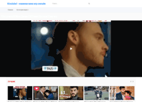 kinolabel.ru
