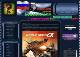 kinolion-ivanish.com