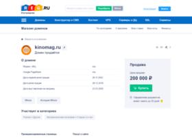kinomag.ru