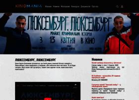 kinomania.com.ua