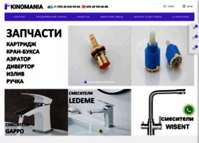 kinomania.shop.by