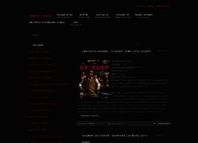 kinomanija-online.ru