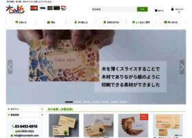 kinomeishi.com