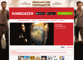 kinoodessa.com