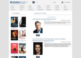 kinoplace.tv