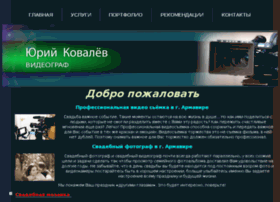 kinoprogect.net
