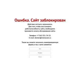 kinosalut.ru