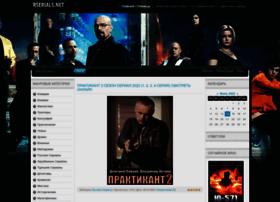 kinosezon.net