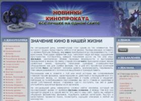 kinoshedevr.net