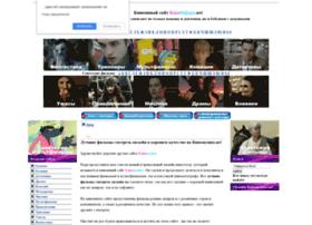 kinoshljapa.net
