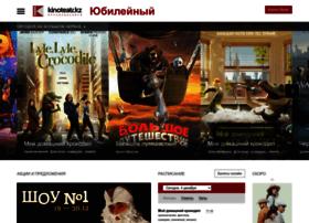 kinoteatr.kz