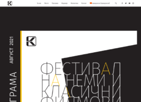 kinoteka.mk